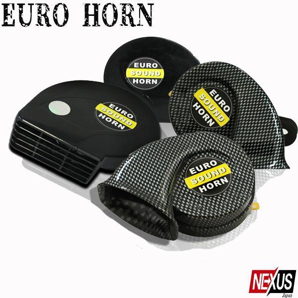 汎用 レクサスホーン 純正風 12V ブラック カーボン 軽自動車 セダン ミニバン 外装 カスタム パーツ|doresuup