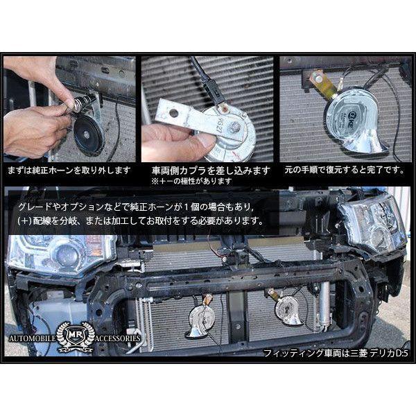汎用 レクサスホーン 純正風 12V ブラック カーボン 軽自動車 セダン ミニバン 外装 カスタム パーツ|doresuup|02