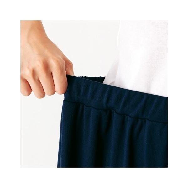 パジャマ・ルームウェア 大きいサイズ ゆったり マキシスカート LL 3L 2枚組 ロングスカート ニッセン|dorismieux-bynissen|04