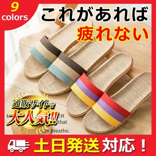 サンダル スリッパ レディース メンズ 男女兼用 おしゃれ 歩きやすい 履きやすい 疲れない 疲れにくい 安い 室内履き 滑り止め EVA 送料無料 得トクセール|dosanko-samurai