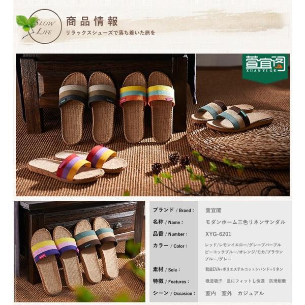 サンダル スリッパ レディース メンズ 男女兼用 おしゃれ 歩きやすい 履きやすい 疲れない 疲れにくい 安い 室内履き 滑り止め EVA 送料無料 得トクセール|dosanko-samurai|19