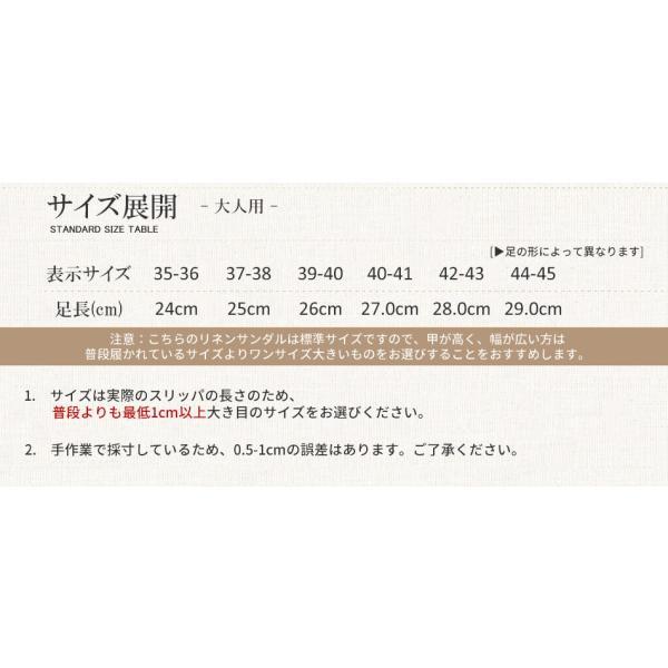 サンダル スリッパ レディース メンズ 男女兼用 おしゃれ 歩きやすい 履きやすい 疲れない 疲れにくい 安い 室内履き 滑り止め EVA 送料無料 得トクセール|dosanko-samurai|20