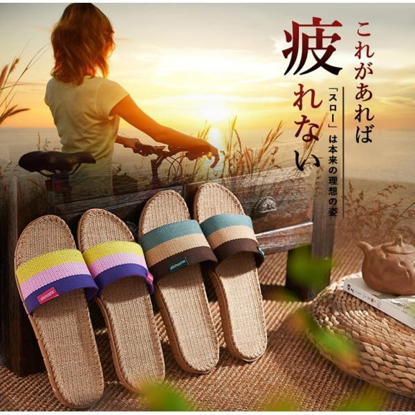 サンダル スリッパ レディース メンズ 男女兼用 おしゃれ 歩きやすい 履きやすい 疲れない 疲れにくい 安い 室内履き 滑り止め EVA 送料無料 得トクセール|dosanko-samurai|05