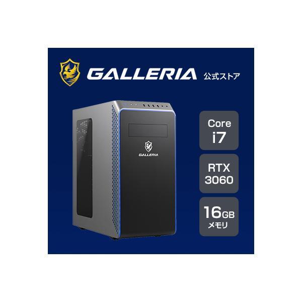ゲーミングPC新品GALLERIAガレリアXA7C-R36第11世代 Corei7-11700/RTX3060/16GBメモリ/