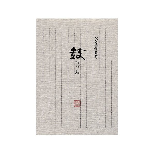 菅公工業 常備箋 鼓(つづみ) 仕様:タテ罫(11行)/34枚綴(クリーム)
