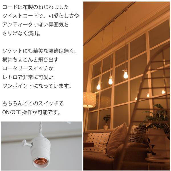 ペンダントライト PSB449 latte 照明 北欧 おしゃれ アンティーク ダイニング カウンター ソケット|dotsnext|05