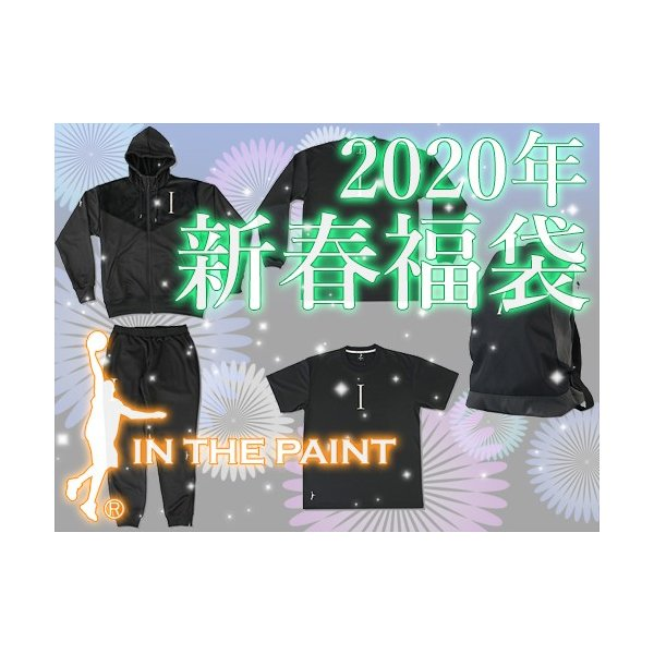 IN THE PAINT/2019年 インザペイント 福袋 NEW YEAR PACK (ITP1900NYP)|double-clutch