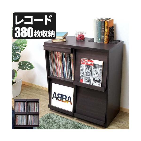 レコードラック レコード収納  レコード ラック 収納 収納棚 おしゃれ ディスプレイラック 収納ラック|double-oo