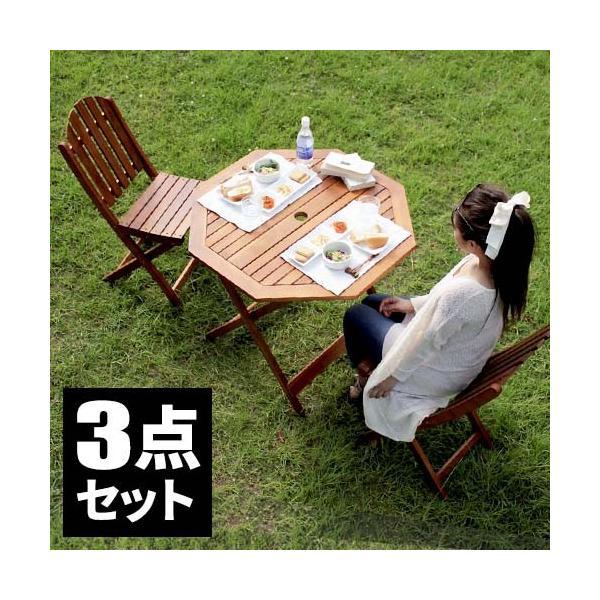 ガーデンテーブルセット おしゃれ テーブルセット 木製 ガーデンテーブル ガーデンチェアー ガーデン テーブル セット アウトドア ベランダ テラス 折りたたみ