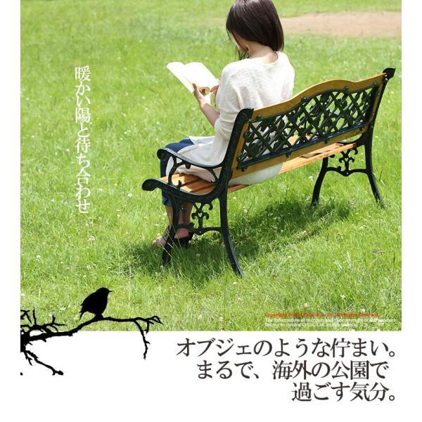 ベンチ 屋外 パークベンチ おしゃれ ガーデン ベンチ ベンチシート ガーデンチェア 二人掛け 椅子|double-oo|02