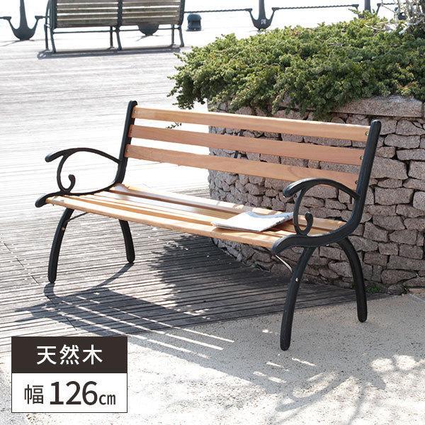 パークベンチ おしゃれ ガーデンベンチ 木製 北欧 アイアン ベンチ シンプル ガーデン チェア チェアー テラスベンチ ガーデンチェアー