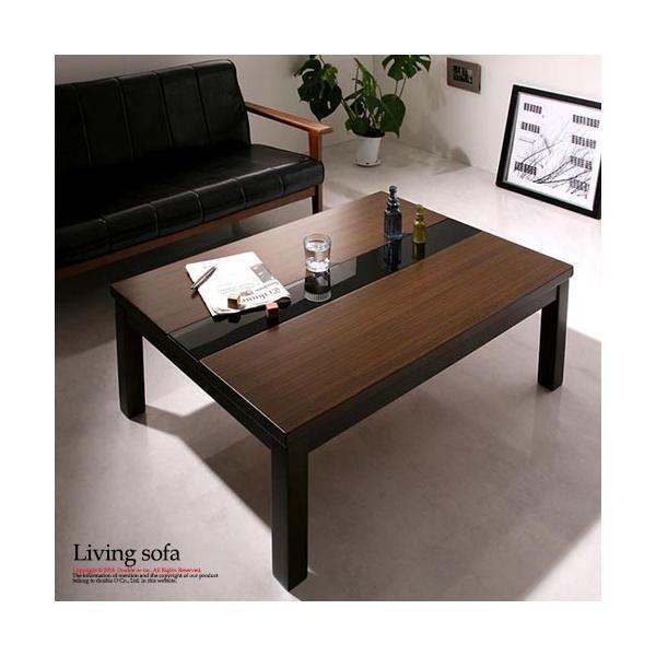 こたつテーブル こたつ 長方形 コタツ テーブル おしゃれ 幅90cm アンティーク ブラウン 木製