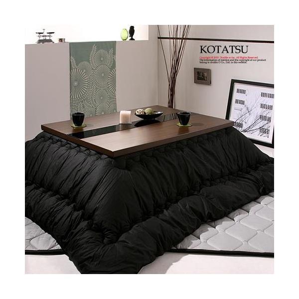 こたつ 長方形 幅105cm テーブル こたつテーブル コタツ おしゃれ 木製 アンティーク 省スペース