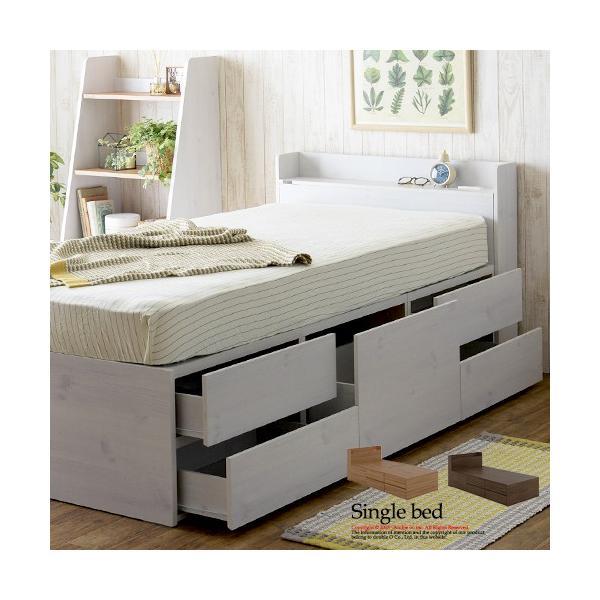 シングル ベッド シングルベッド 収納付き 宮付き おしゃれ フレーム 収納 フレームのみ 木製|double-oo