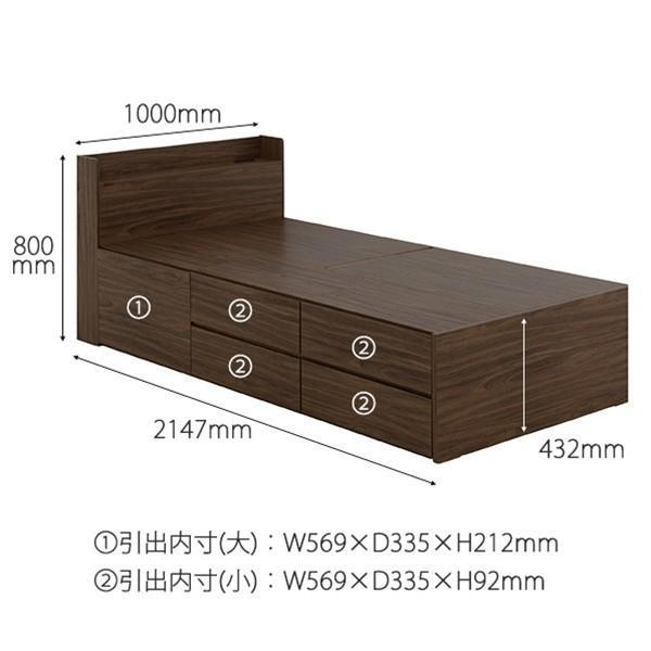 シングル ベッド シングルベッド 収納付き 宮付き おしゃれ フレーム 収納 フレームのみ 木製|double-oo|02
