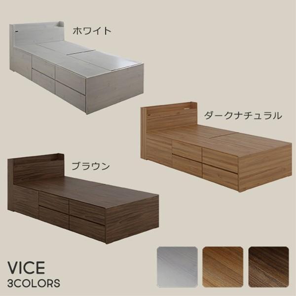 シングル ベッド シングルベッド 収納付き 宮付き おしゃれ フレーム 収納 フレームのみ 木製|double-oo|03