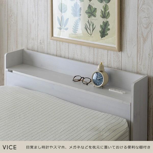 シングル ベッド シングルベッド 収納付き 宮付き おしゃれ フレーム 収納 フレームのみ 木製|double-oo|04