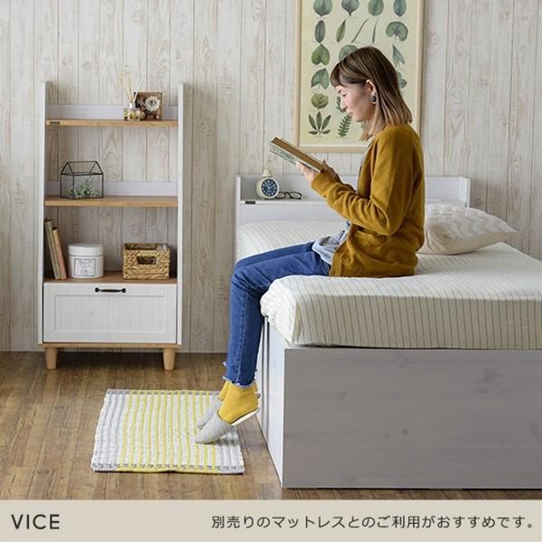 シングル ベッド シングルベッド 収納付き 宮付き おしゃれ フレーム 収納 フレームのみ 木製|double-oo|06