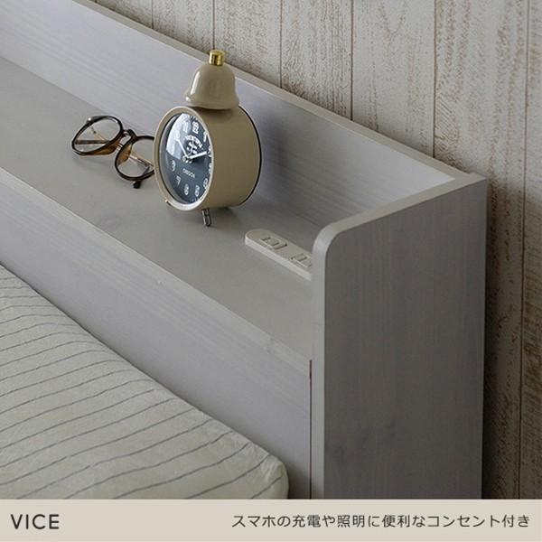 シングル ベッド シングルベッド 収納付き 宮付き おしゃれ フレーム 収納 フレームのみ 木製|double-oo|07