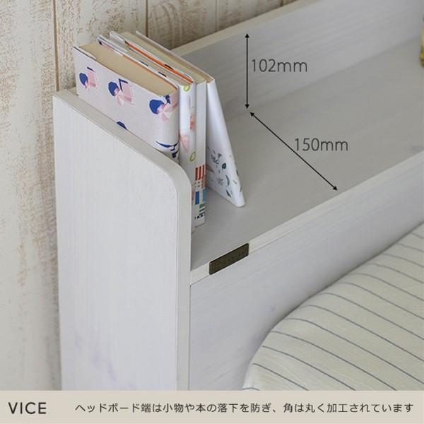 シングル ベッド シングルベッド 収納付き 宮付き おしゃれ フレーム 収納 フレームのみ 木製|double-oo|10