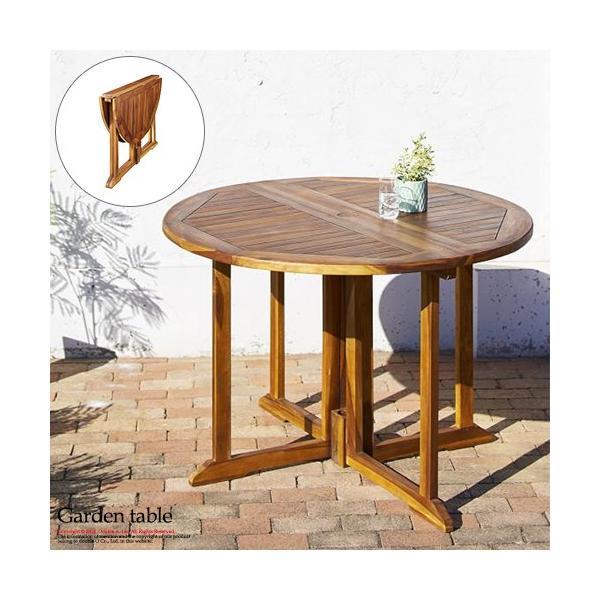 ガーデンテーブル おしゃれ 木製テーブル 木製 北欧 折り畳み ウッドテーブル 屋外 ガーデン 丸 雨ざらし 折りたたみ 天然木 円形 ベランダ 4人掛け パラソル穴