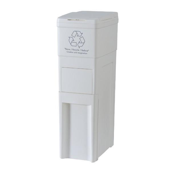 ゴミ箱 スリム キッチン ふた付き 42L ホワイト ダストボックス おしゃれ|double|02