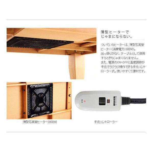 こたつテーブル おしゃれ 80×80cm 正方形 モダン コタツ テーブル