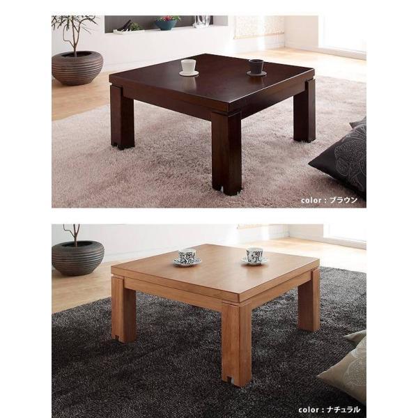 こたつセット おしゃれ 正方形 80×80cm キャスター付きこたつテーブル 日本製