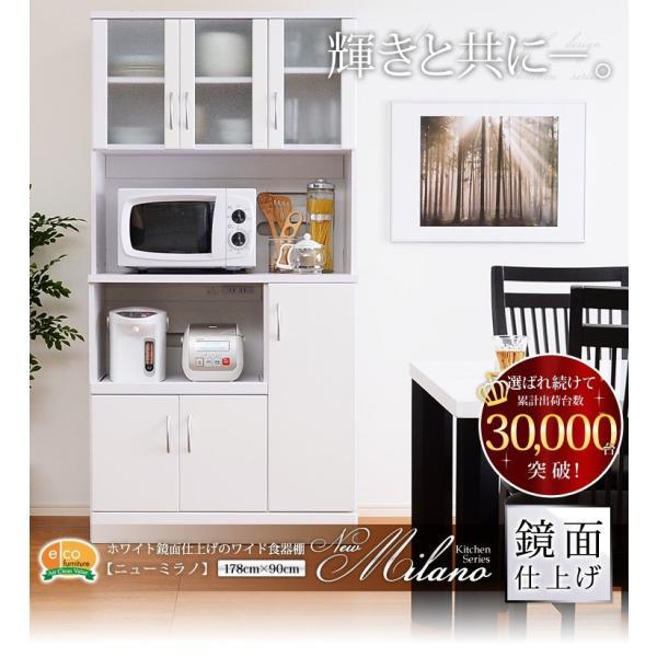 食器棚ワイド|double|02