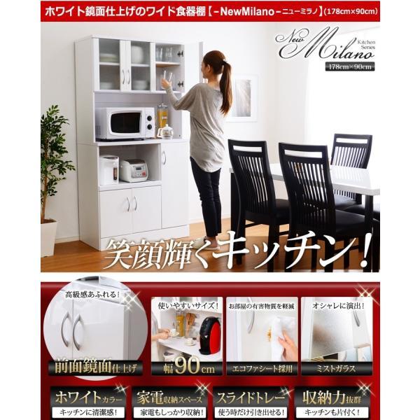食器棚ワイド|double|17
