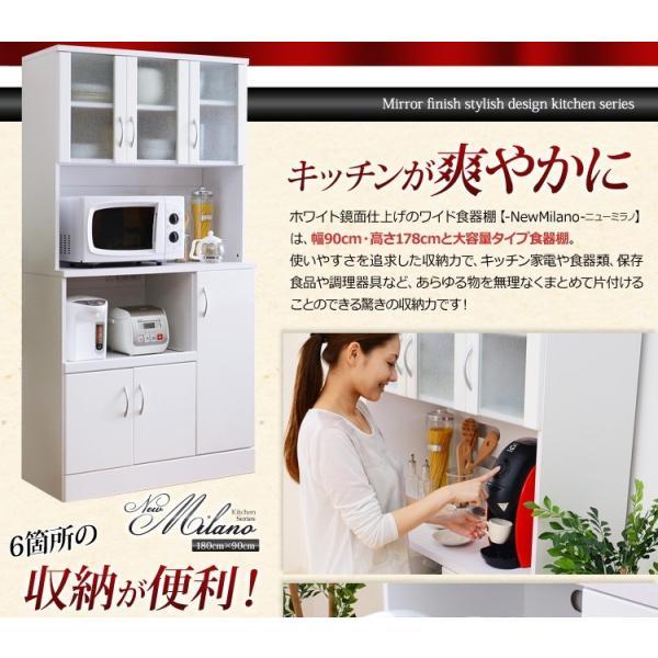 食器棚ワイド|double|18