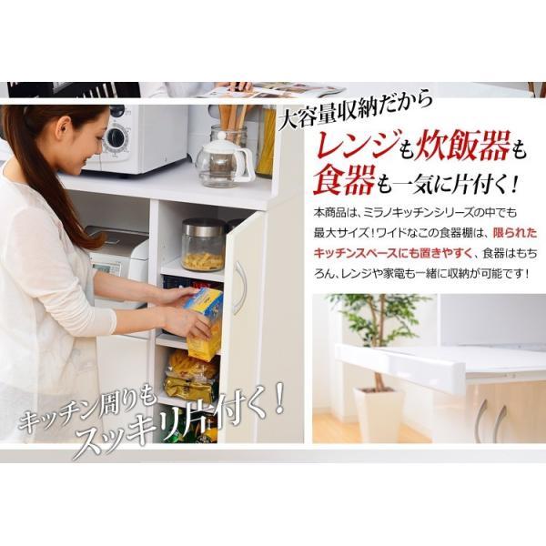 食器棚ワイド|double|20