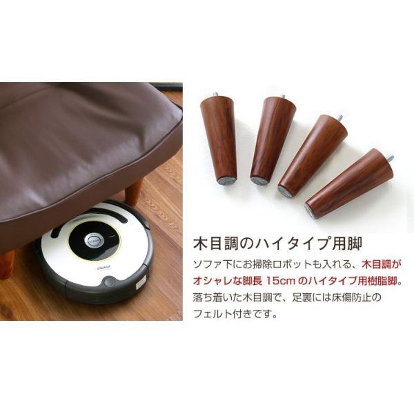ハイバックソファー 1人掛け おしゃれ PVCレザー ポケットコイル使用 3段階リクライニング 日本製 double 11