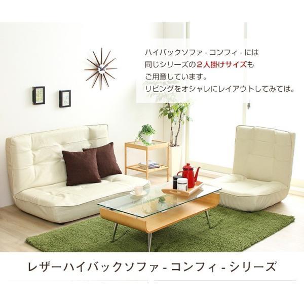 ハイバックソファー 1人掛け おしゃれ PVCレザー ポケットコイル使用 3段階リクライニング 日本製 double 14