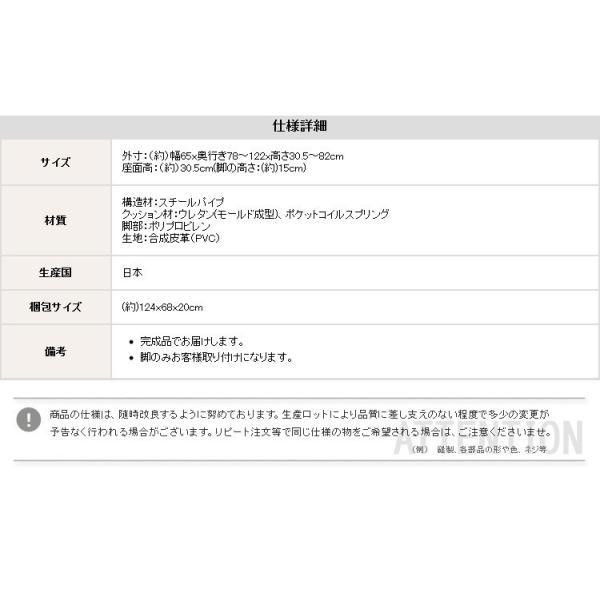 ハイバックソファー 1人掛け おしゃれ PVCレザー ポケットコイル使用 3段階リクライニング 日本製 double 21