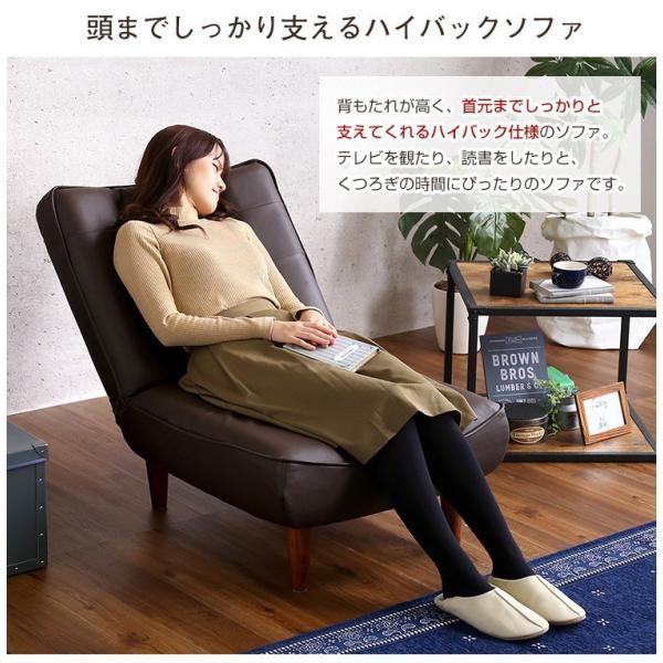 ハイバックソファー 1人掛け おしゃれ PVCレザー ポケットコイル使用 3段階リクライニング 日本製 double 04