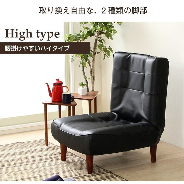 ハイバックソファー 1人掛け おしゃれ PVCレザー ポケットコイル使用 3段階リクライニング 日本製 double 10