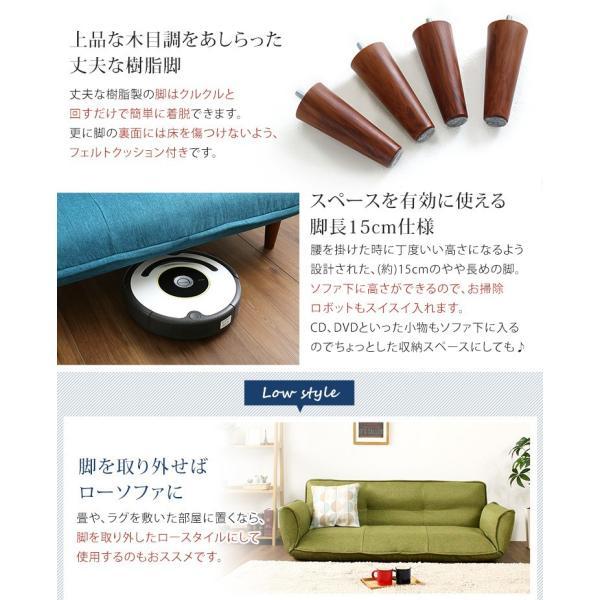 ソファー 3人掛け リクライニングワイドソファ 布地 日本製 double 11
