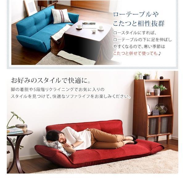 ソファー 3人掛け リクライニングワイドソファ 布地 日本製 double 12