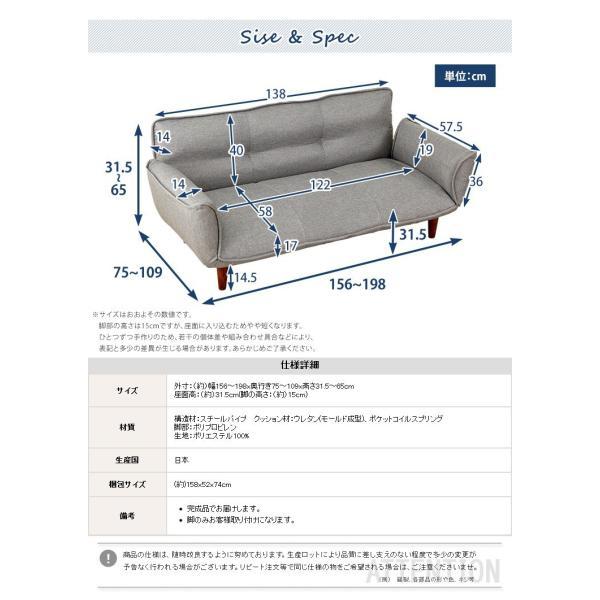 ソファー 3人掛け リクライニングワイドソファ 布地 日本製 double 16
