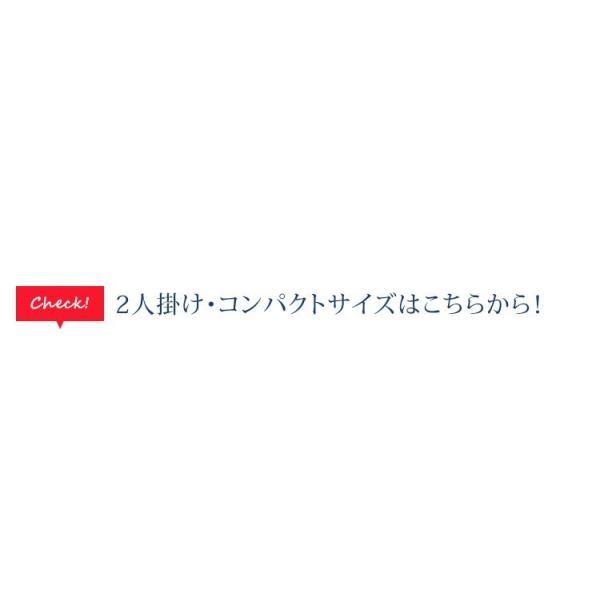 ソファー 3人掛け リクライニングワイドソファ 布地 日本製 double 18