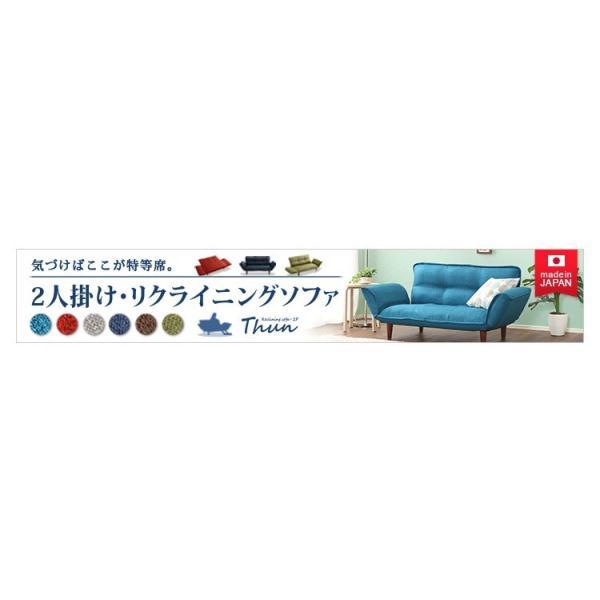 ソファー 3人掛け リクライニングワイドソファ 布地 日本製 double 19