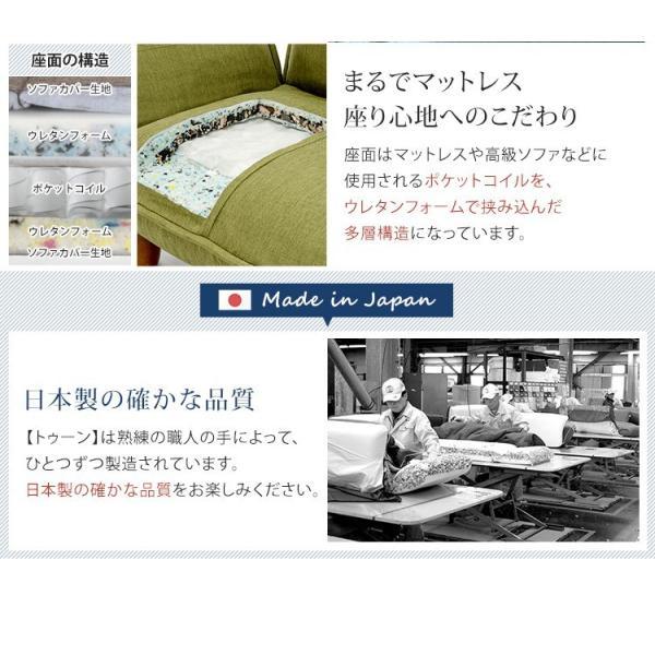 ソファー 3人掛け リクライニングワイドソファ 布地 日本製 double 05