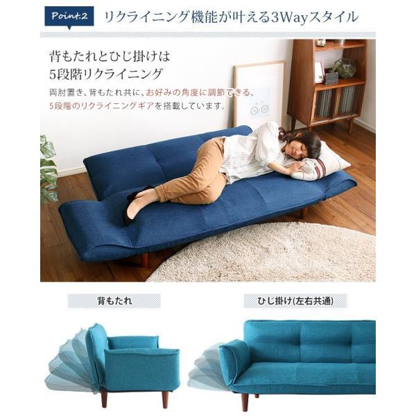 ソファー 3人掛け リクライニングワイドソファ 布地 日本製 double 06