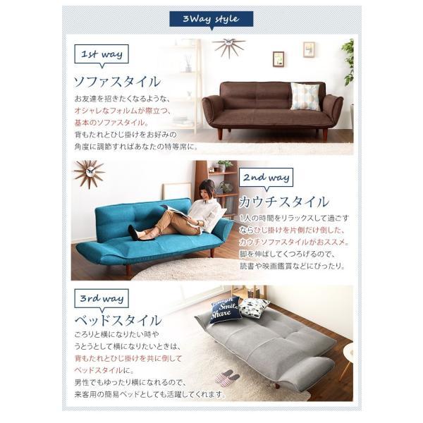 ソファー 3人掛け リクライニングワイドソファ 布地 日本製 double 07