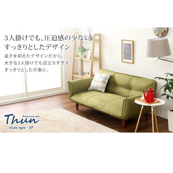 ソファー 3人掛け リクライニングワイドソファ 布地 日本製 double 09