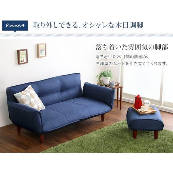 ソファー 3人掛け リクライニングワイドソファ 布地 日本製 double 10