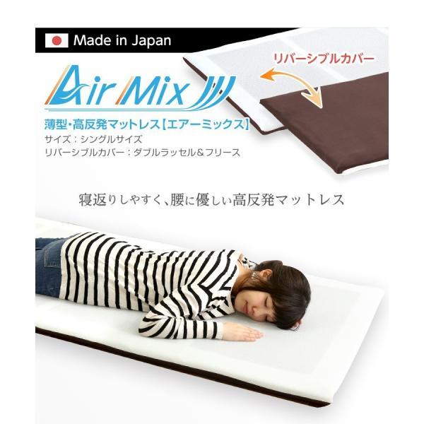 マットレス シングル 薄型・高反発 体圧分散 通気 衛生 リバーシブル 日本産 double 11