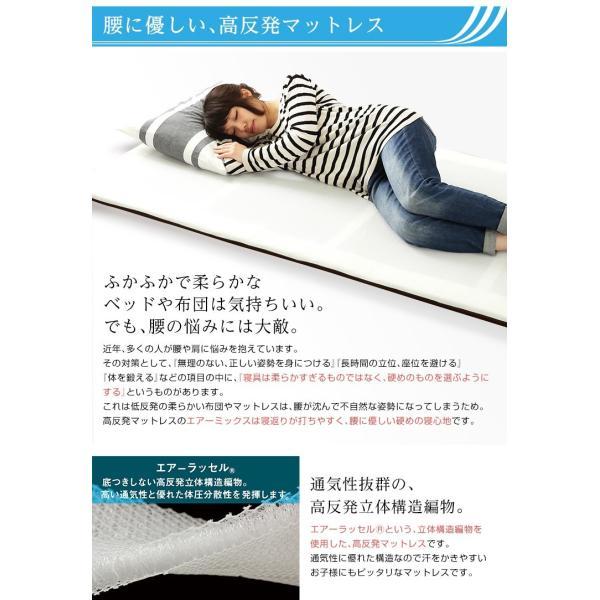 マットレス シングル 薄型・高反発 体圧分散 通気 衛生 リバーシブル 日本産 double 03