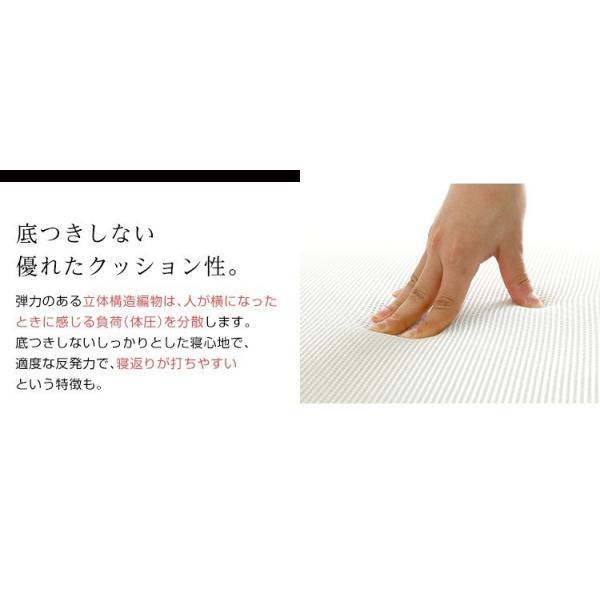 マットレス シングル 薄型・高反発 体圧分散 通気 衛生 リバーシブル 日本産 double 04